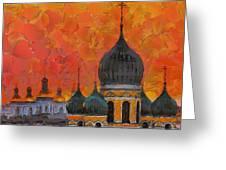 Church Sunset Greeting Card