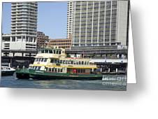 Circular Quay Greeting Card