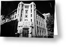 closed branch of banco estado the state bank Santiago Chile Greeting Card
