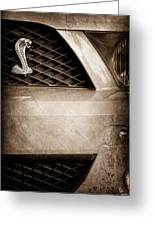 Cobra Grille Emblem Greeting Card