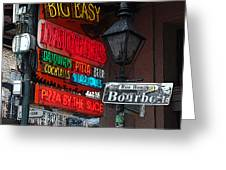 Colorful Neon Sign On Bourbon Street Corner French Quarter New Orleans Poster Edges Digital Art Greeting Card
