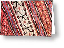 Colorful Rug Greeting Card by Tom Gowanlock