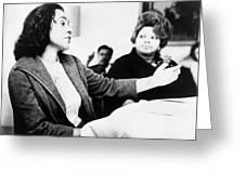 Coretta Scott King (1927-2006) Greeting Card