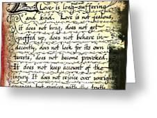 1 Corinthians 13 Love Never Fails Greeting Card