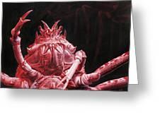Crustacean Salutation Greeting Card