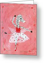Custom Child's Zebra Ballerina Greeting Card by Kristi L Randall