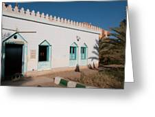 Dakhla Greeting Card