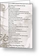 Dalai Lama A To Zen Of Life Typography On Yin Yang Watercolor Greeting Card