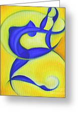 Dancing Sprite In Yellow And Blue Greeting Card