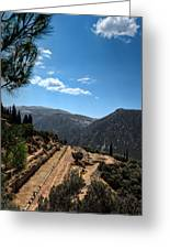 Delphi - Greece Greeting Card