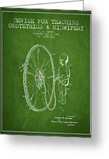 Device For Teaching Obstetrics And Midwifery Patent From 1951 -  Greeting Card
