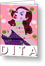 Dita Greeting Card by Ricky Sencion