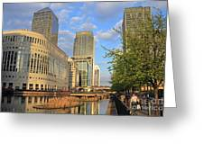 Docklands London Greeting Card