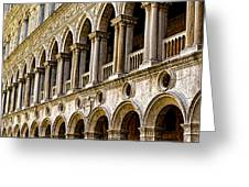 Doges Palace - Venice Italy Greeting Card