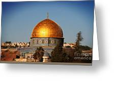 Dome  Greeting Card