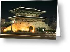 Dongdaemun Gate Landmark In Seoul South Korea Greeting Card