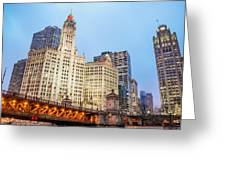 Downtown Chicago View Greeting Card