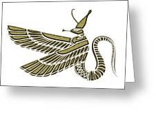 Dragon - Demon Of Ancient Egypt Greeting Card