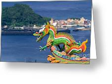 Dragon Sculpture On Roof Greeting Card
