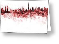 Dubai Skyline In Watercolour On White Background Greeting Card
