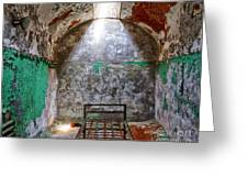 Eastern State Penitentiary 6 Greeting Card