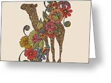 Easy Camel Greeting Card