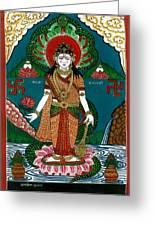 Ek Darshi Mata Vishnu Avatar Greeting Card by Ashok Kumar