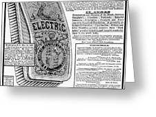 Electric Brush, 1882 Greeting Card