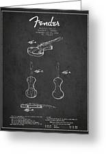 Electric Violin Patent Drawing From 1960 Greeting Card