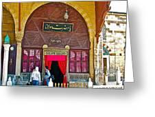 Entry To Mevlana Mausoleum In Konya-turkey  Greeting Card
