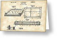 Etch A Sketch Patent 1959 - Vintage Greeting Card