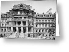 Executive Office Building Greeting Card