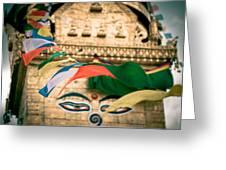 Eye Boudhanath Stupa In Nepal Greeting Card by Raimond Klavins