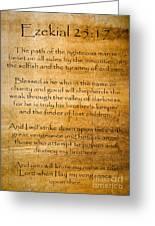 Ezekial 25 17 Greeting Card