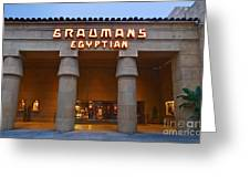Famous Egyptian Theater In Hollywood California. Greeting Card