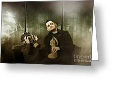 Father And Son In Gasmask. Nuclear Terror Attack Greeting Card