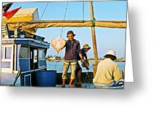 Fisherman With A Skate On Thu Bon River In Hoi An-vietnam  Greeting Card