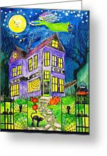 Flight Of The Moon Witch On Hallows Eve Greeting Card by Janet Immordino
