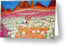 Flowers And Fields Alive With Thy Joy Greeting Card