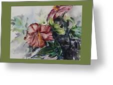 Flowers In My Backyard Greeting Card