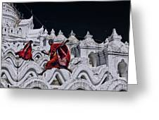 Flying Monks 2 Greeting Card