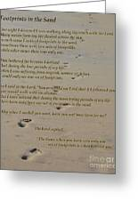 Footprints In The Sand Poem Greeting Card