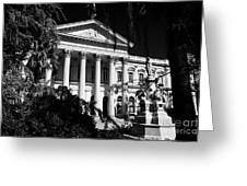 former national congress building Santiago Chile Greeting Card