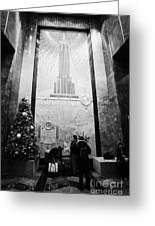 Foyer Of The Empire State Building New York City Usa Greeting Card by Joe Fox
