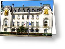 French Embassy In Vienna Greeting Card