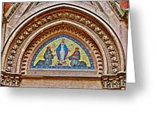 Fresco In Front Of Saint Anthony's Church In Istanbul-turkey  Greeting Card