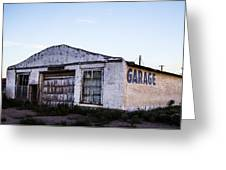 Garage 2 Greeting Card
