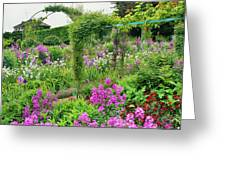 Garden Of Claude Monets House, Giverny Greeting Card