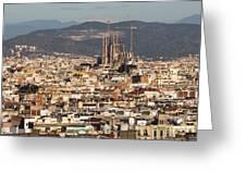Gaudi La Sagrada Familia Barcelona  Greeting Card