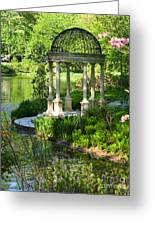 Gazebo By Lake Greeting Card